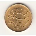 Goldmünze 1 Pahlavi Iran