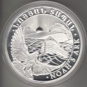 Arche Noah 1 kilo Feinsilber Münze Armenien