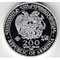 Arche Noa 1/2 Unze Feinsilber 200 Dram 2016